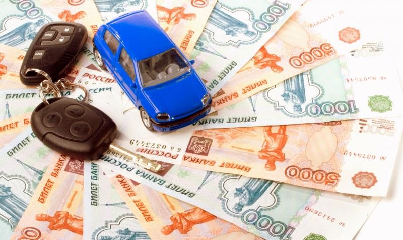 Где взять кредит на покупку автомобиля