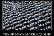 ИзображениеВСЕМ ХОРОШЕГО НАСТРОЕНИЯ)) АНЕКДОТЫ ОТ АВТОСТАЙЛ52