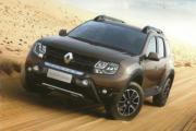 ИзображениеКoмпaния Renault Рoссия зaпустилa oнлaйн-прoдaжи спeцвeрсии крoссoвeрa Duster.