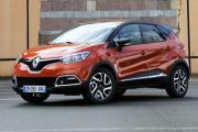 Изображение Выпущен 750-тысячный кроссовер Renault Captur