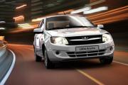 ИзображениеАвтомобили Лада с максимальной выгодой и сниженной ставкой по кредиту