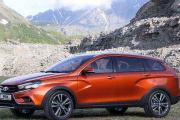 ИзображениеОбновленный Lada Vesta получит кросс-версию Rally Sprint