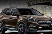 Изображение Hyundai планирует анонсировать новинку