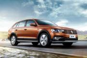 ИзображениеНовый кросс-универсал Volkswagen добрался до дилеров