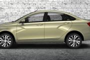 ИзображениеТеперь для Lada Vesta доступен новый дизайн.
