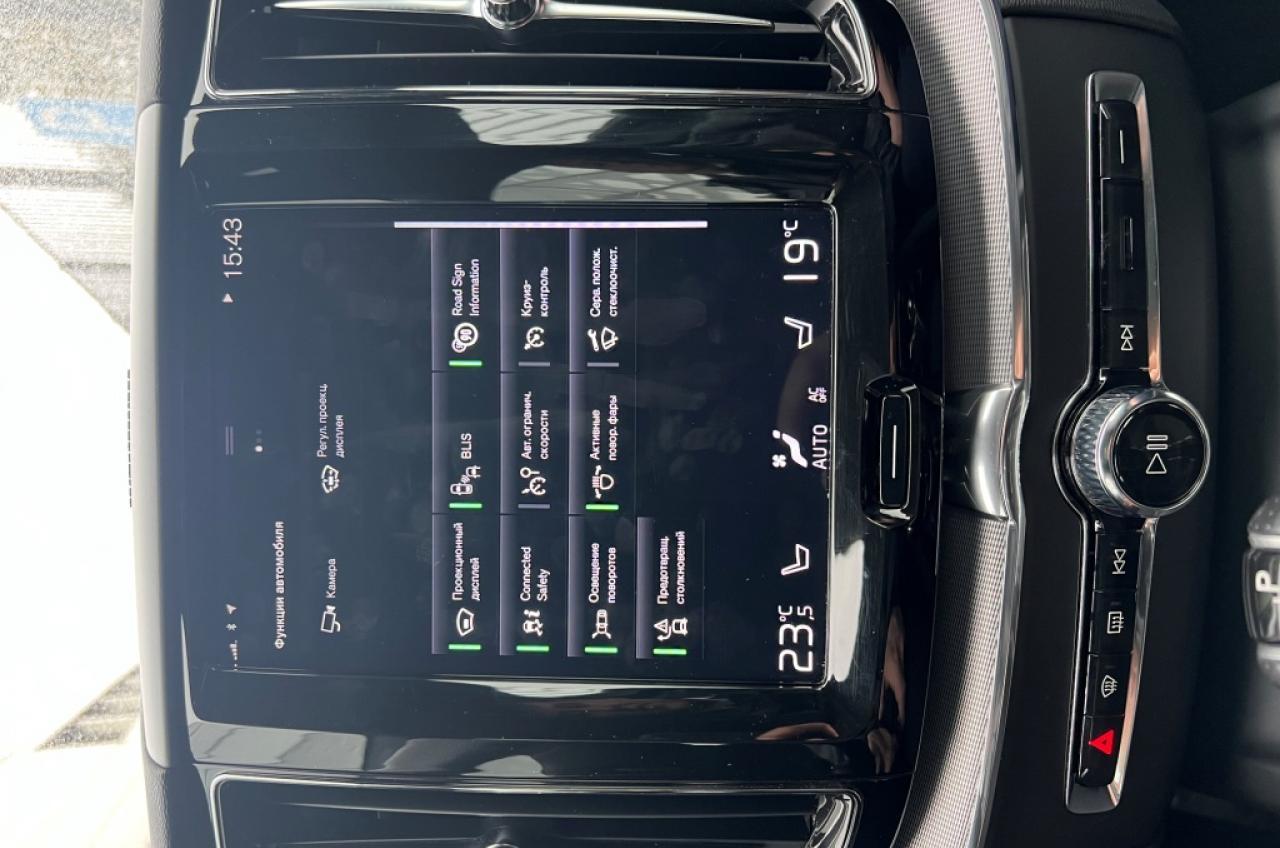 ИзображениеToyota Avensis
